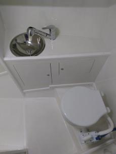 Banheiro e Box Suíte de Proa